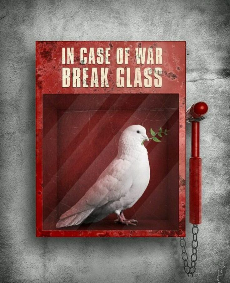 In Case of War...Break Glass.