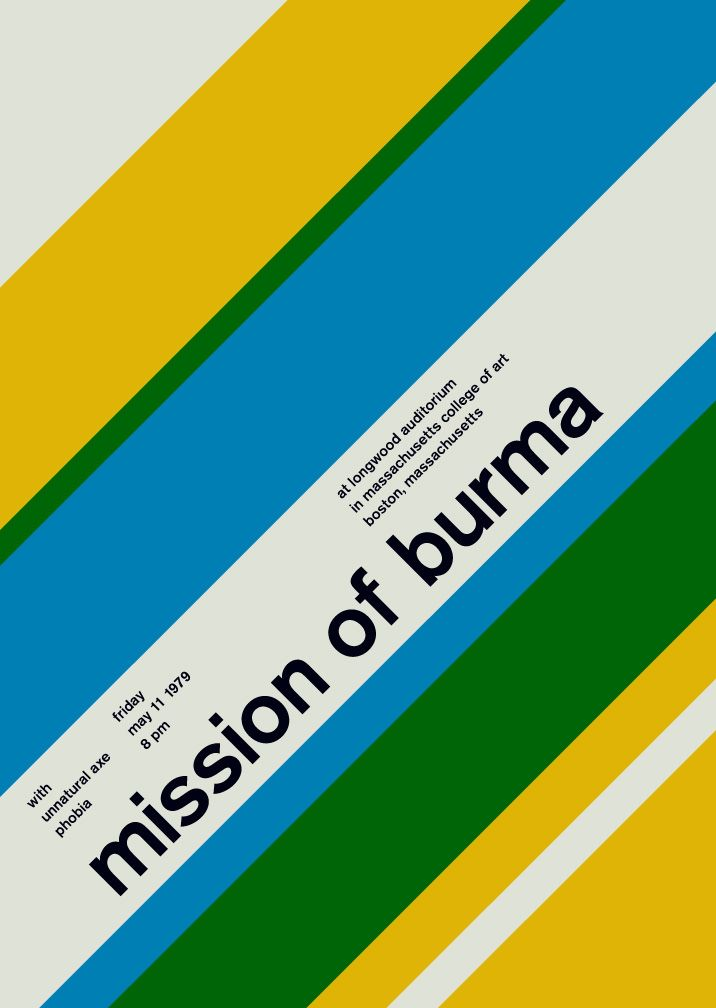 mission of burma at longwood, 1979 - swissted