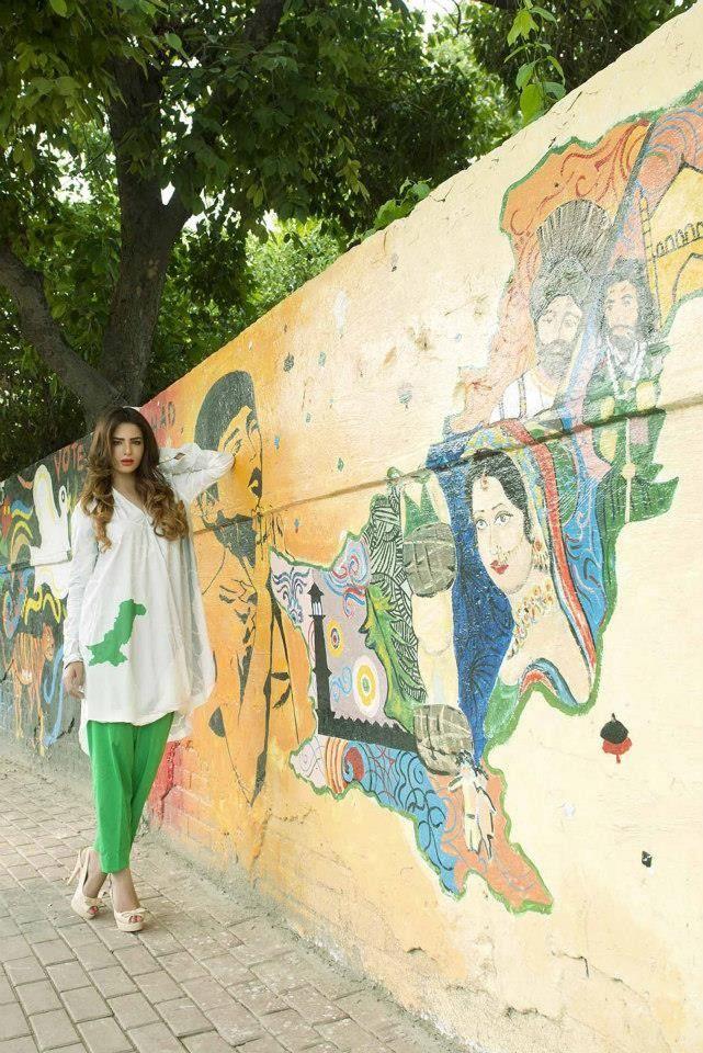 Pakistan Independence day | Tumblr