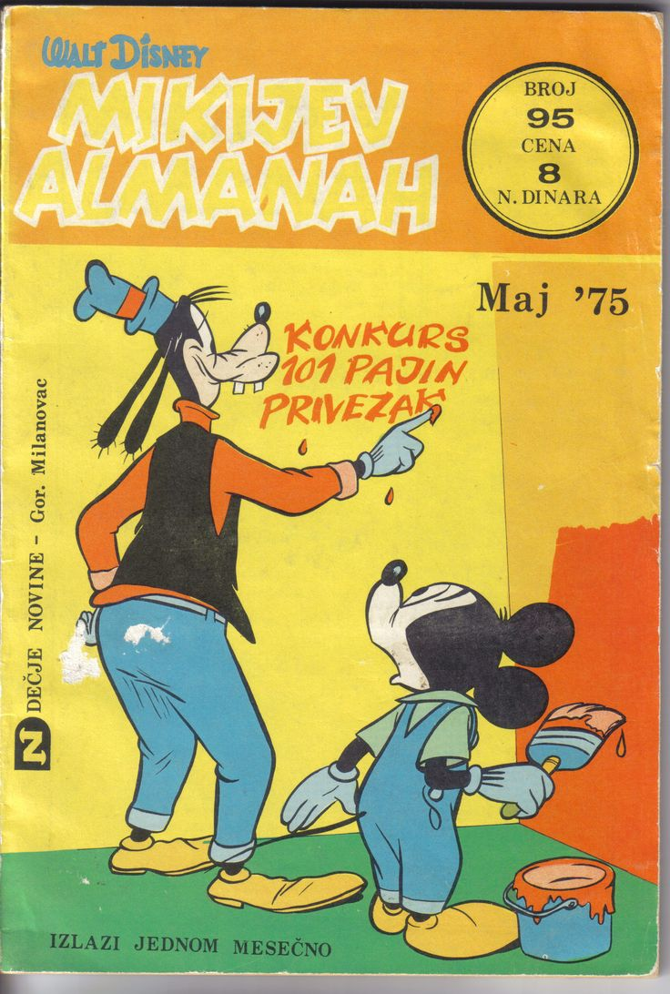 Yugoslavia - Mikijve Almanakh (Serbocroatian) Scanned image of comic book (© Disney) cover