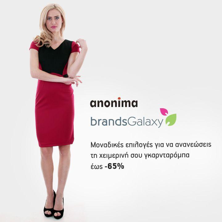 """Η ανάγκη για χειμερινή ανανέωση στη γκαρνταρόμπα μας κρίνεται επιτακτική και η ολοκαίνουρια συλλογή """"Anonima""""  μας δίνει chic ιδέες έως -65% www.brandsgalaxy.gr"""