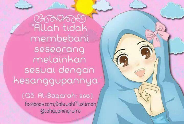Qs.Al-baqarah : 206