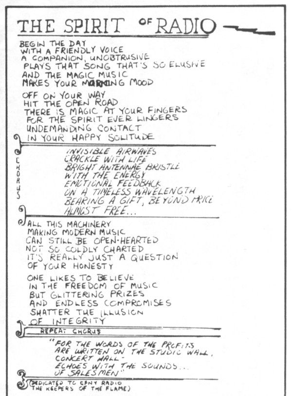 Favorite lyrics ever - beautiful and before their time.