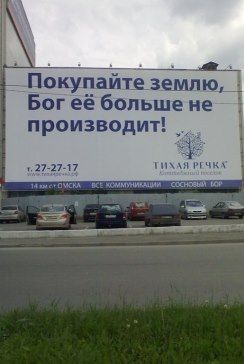 Реклама...