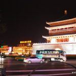 48 Hours in Xi'an (Part One)
