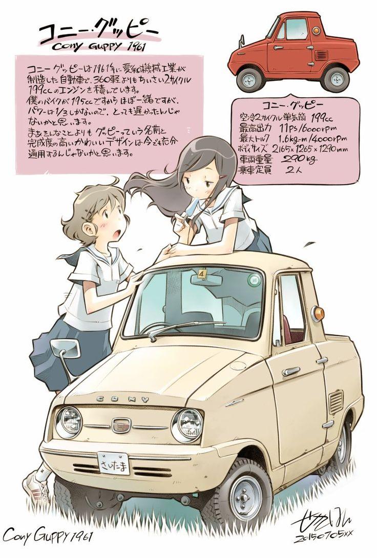 http://livedoor.blogimg.jp/sekihang/imgs/e/6/e66c70da.jpg