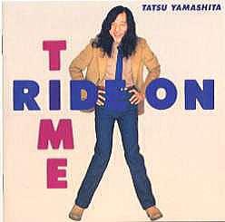 RIDE ON TIME 山下達郎 「いつか」という一曲目が好き。