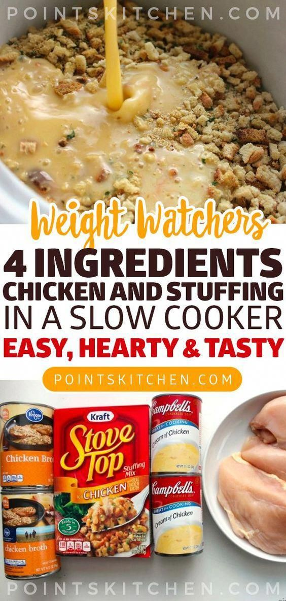 Dump 4 ingredients into a slow cooker. End result is a hearty, tasty chicken and…