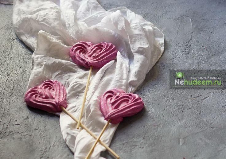 Сегодня делимся с вами рецептом нежного, вкусного домашнего черносмородинового зефира. Он может стать прекрасным угощением для детей и взрослых, а также, самым вкусным подарком на любой праздник! Например, можно отсадить зефир в форме сердца, нанизать на шпажки, и получится самый романтический букет!