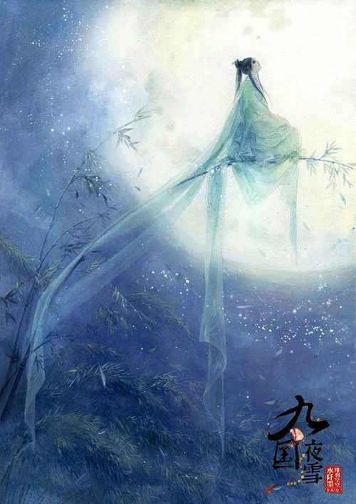 Kaguya Hime / Princess Kaguya - legend inspiration?