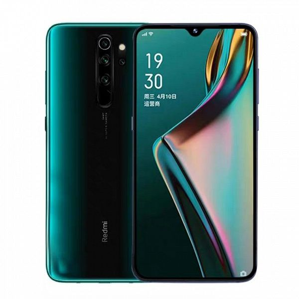 Latest Xiaomi Redmi Note 8 Pro Price In Pakistan Specs Pricely Pk Android Phone Accessories Note 8 Xiaomi