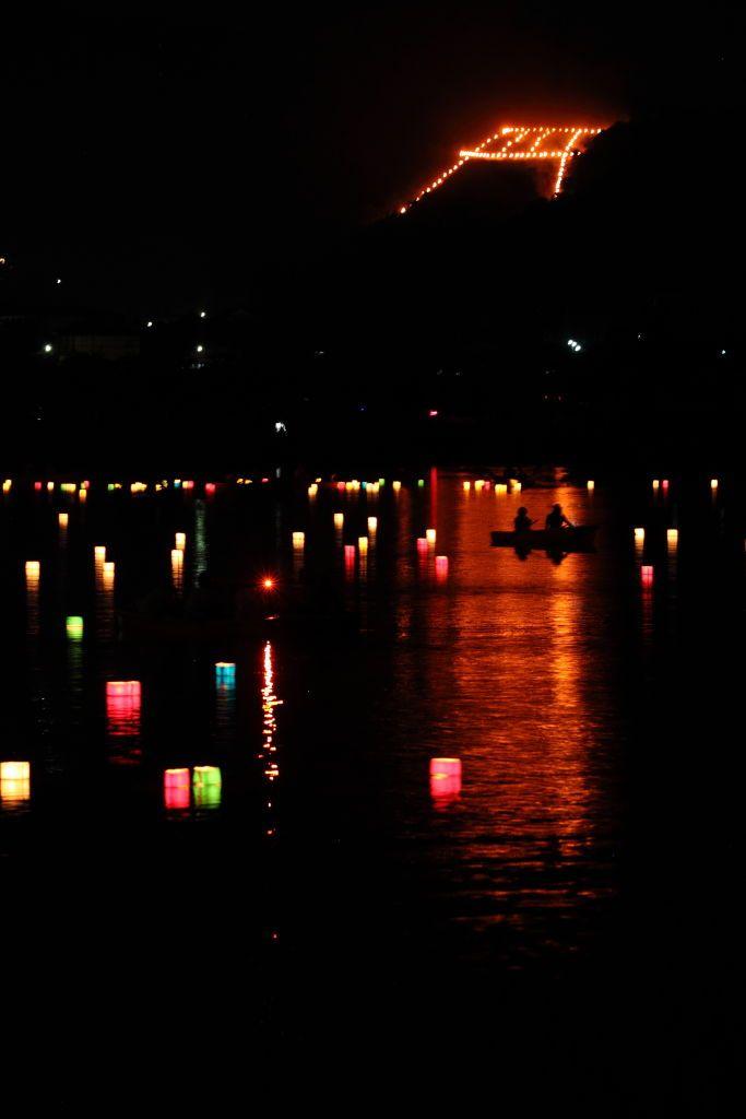 五山送り火 広沢池灯籠流し - 武蔵野の風に吹かれて