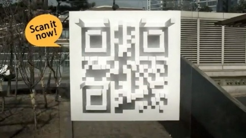 Shadow-Activated QR Code Actually Useful and Cool | Adweek