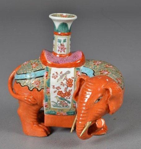 Chinese Porcelain Famille Rose Elephant Vase