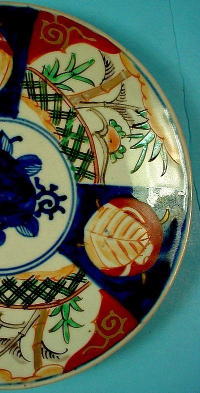 "Antique Japanese Plates | Antique Japanese Meiji Taisho Period Gosai Imari Porcelain ""Blue ..."