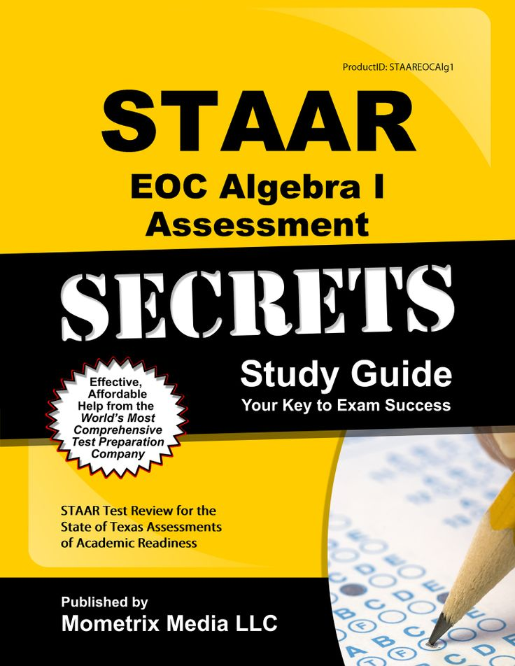 64 best staar test study guides images on pinterest staar test staar eoc algebra i assessment study guide httpmo media fandeluxe Gallery