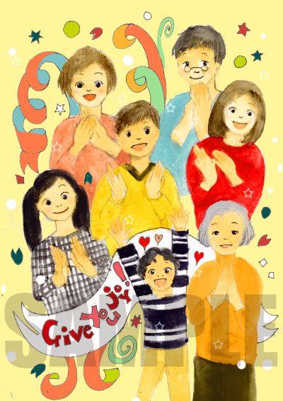 出産祝いの絵本「祝福の本」の原画。奥様の出産を祝福するご家族ご友人のご様子です。作画はイラストレーターの鈴木匠子さん。 http://www.kinende.com/shopdetail/028000000001/
