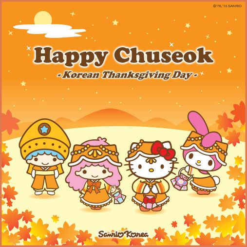 how to say happy thanksgiving in korean