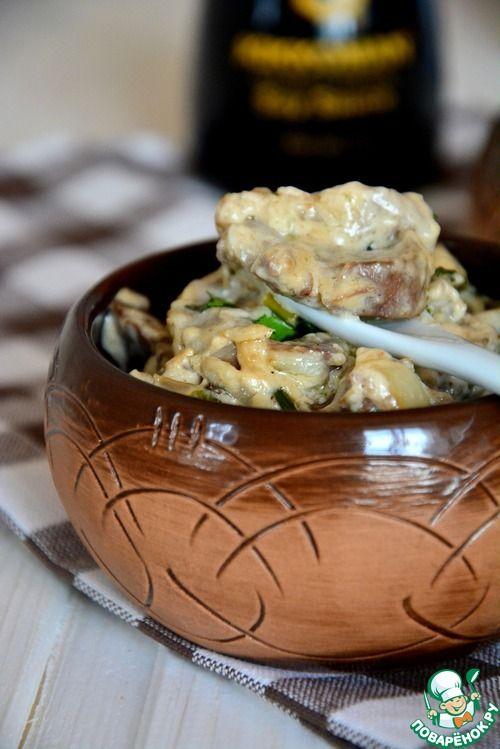 Фрикасе из куриных желудочков - кулинарный рецепт