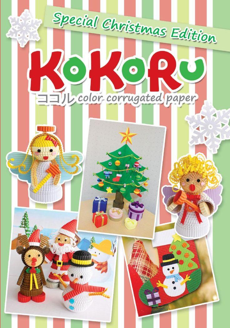 Unique Christmas Kokoru Booklet