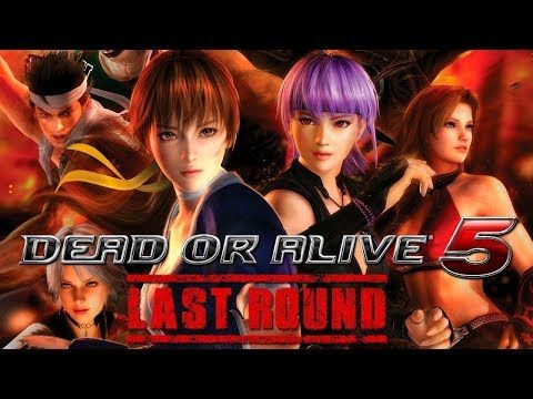 Dead or Alive 5 Last Round Ps4 - gameplay - Jacobo García - Interfaz coleccionista - YouTube