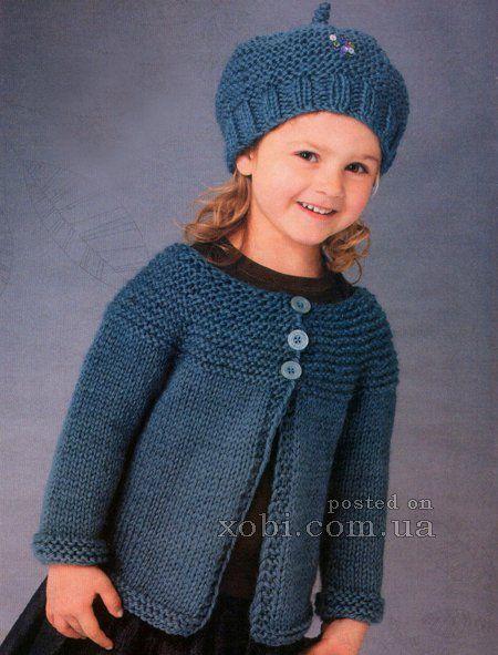 жакет и шапочка для девочки