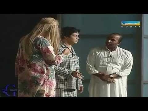 مسرحية سوبر صطار - كامله - جودة ممتازه - YouTube | طارق العلي | Pinterest | Watches and Youtube