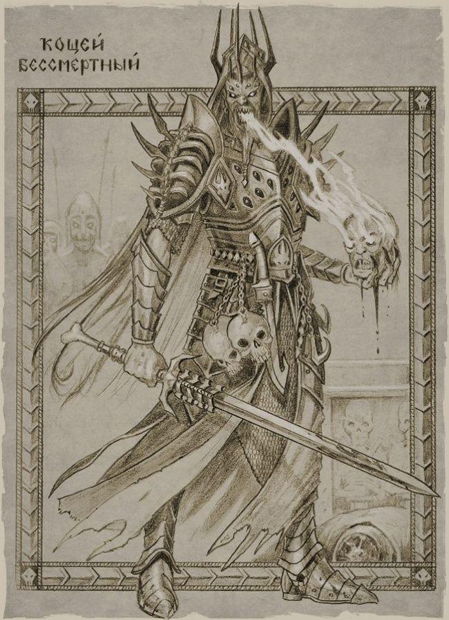 Художник нарисовал персонажей русских народных сказок исделал это смело