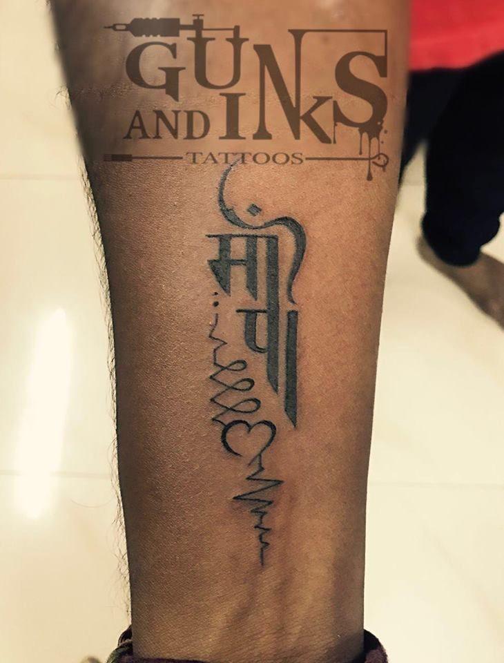 maa paa tattoo @gunsandinks https://www.facebook.com/gunsandinks/ http://gunsandinks.in/