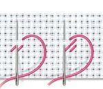 Ricamo Punto Croce :: Schemi punto croce free, schemi a pagamento, consigli per imparare il punto croce, idee e progetti e storia del punto croce.