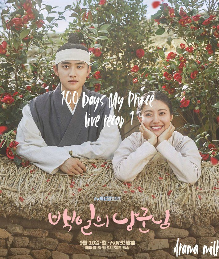 100 Days My Prince Kdrama Live Recap Episode 1