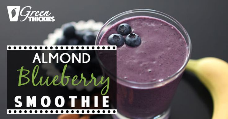 A creamy dreamy Almond Blueberry Smoothie recipe to fill you up with energy and nutrients in the early hours.