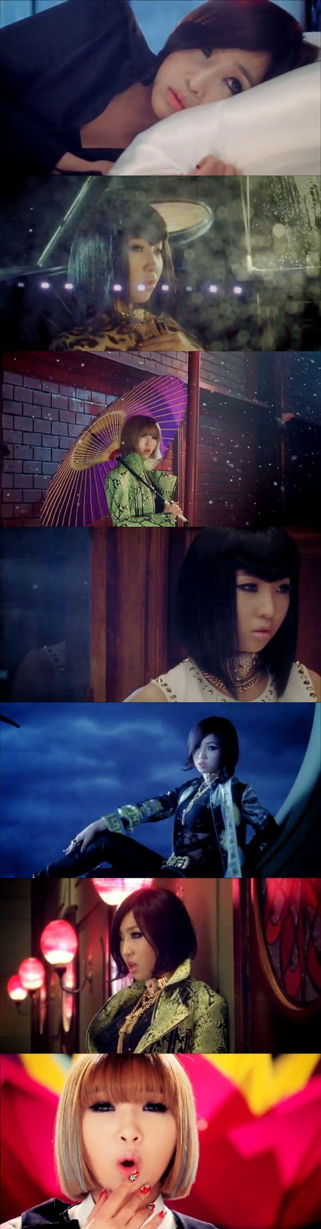 Minzy - I love u music video★ #2NE1 #Kpop
