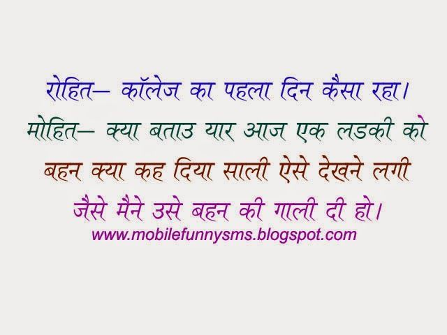 Image result for funny conversation between husband and wife in hindi