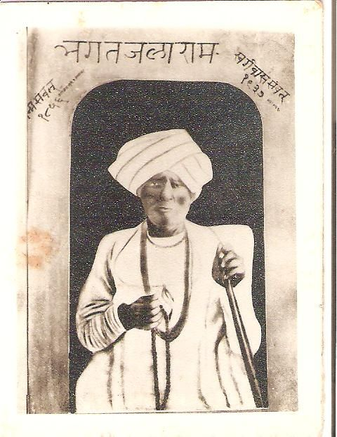 REAL PICTURE OF JALARAM BAPA