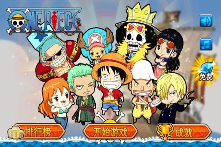 One Piece Counterattack : In the role of One Piece strawhats you fight again waves of marines and big bosses such as marine ge...