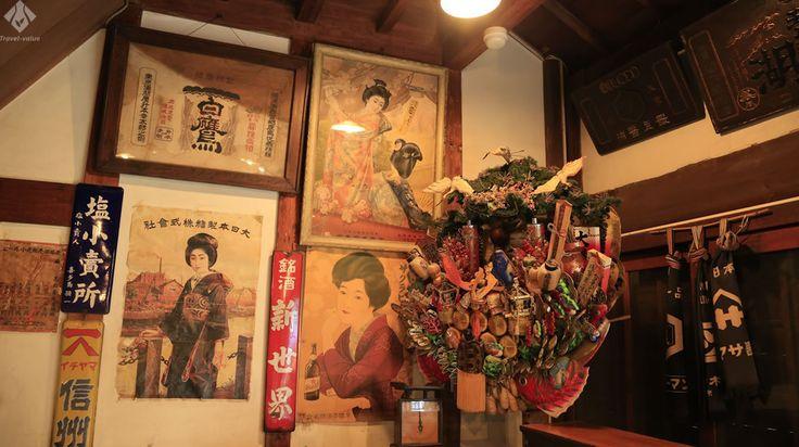 旧吉田屋酒店の店内