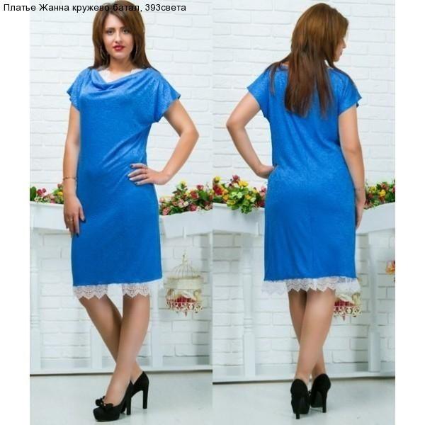Платье Жанна кружево батал