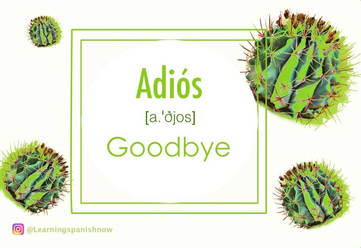 """🤗🙂🚶Adiós🙋🙂🤗 In Spanish the word Adiós means goodbye. You've probably heard the phrase """" Adiós amigos"""" meaning goodbye friends.  Motivational boost of today: Sometimes you have to say goodbye to some things so you can see the things that matter. Don't be afraid to say goodbye to the things that won't help you grow and reach your goals.  If you like us please follow us for more vocabulary and motivational phrases."""