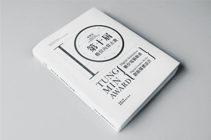 Tung Min Award on Behance