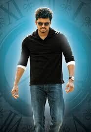 Image result for vijay actor new photoshoot