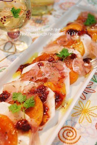柿とかぶのバルサミコ酢サラダ   だいすき!おうちごはん