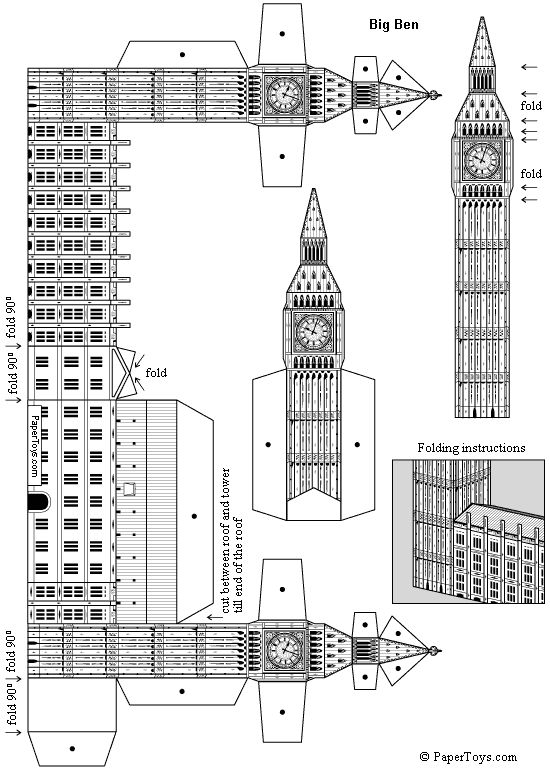 Paper Fold Up Toys--Architecture Unit Study