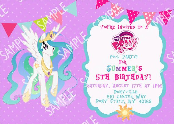 Printable Birthday Party Invitation My Little Pony