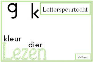 letterspeurtocht - juf Inger Na kern 6 een klein feestje als alle letters geleerd zijn.