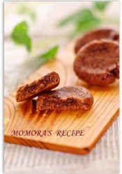 「HMで簡単♡カントリーなチョコチップソフトクッキー」