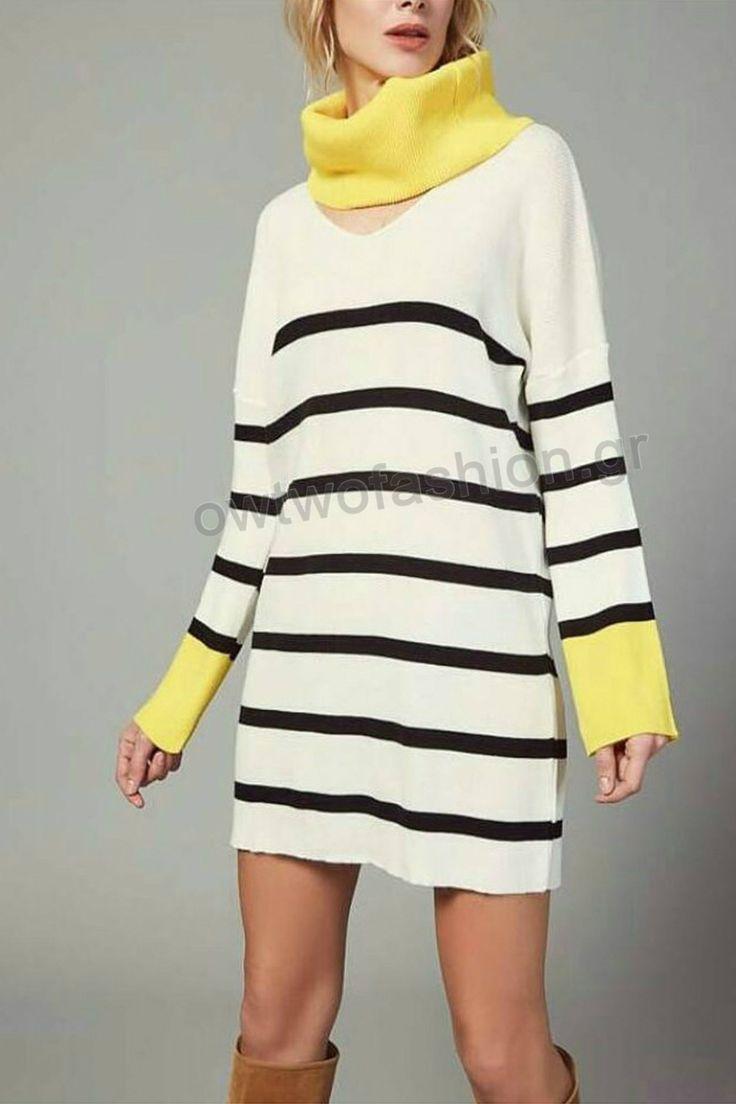 Μπλούζα ριγέ λευκό μαύρο με κίτρινη λεπτομέρεια και αποσπώμενο γιάκα στο λαιμό.