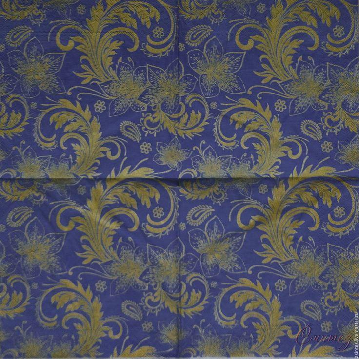 Купить салфетки декупаж ажурный фон синее золото орнамент - золотой, салфетки, Декупаж