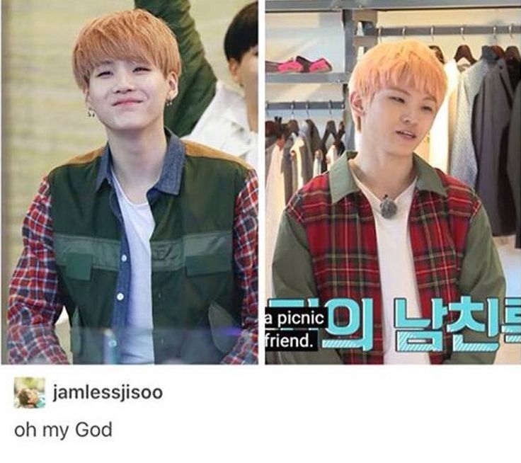 Woozi is Suga's son #bts #seventeen #funny