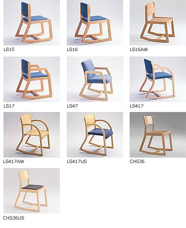 Adden Furniture   2 Position Adden Furniture   2 Position Chairs | Chairs    Stack, Side Chairs Andu2026